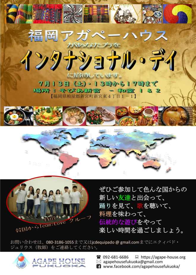 International_Day.Japanese-1